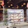 フィリピンのカキ貝はとにかく安い