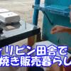 MUSHIN JAPANESE CAFE 2020 その9 ラーメンが売れる!ですが…。
